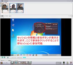 ソーバ・ミエルカの資料共有画面(PC)