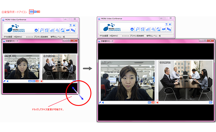 MORA Video Conferenceの通話画面(PC)